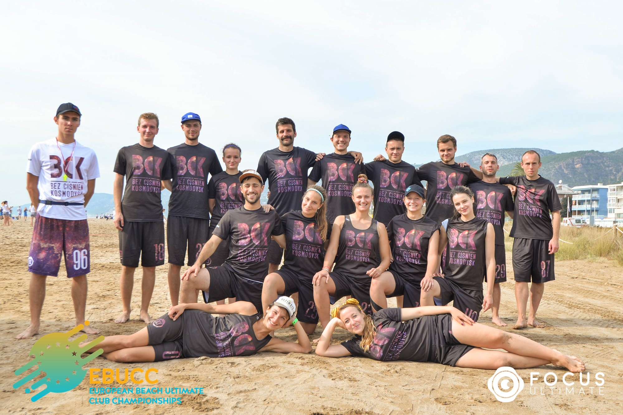 Team picture of BC Kosmodysk Mixed